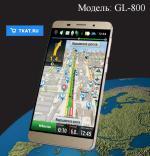 GlobusGPS Навигатор GL-800 Diamond